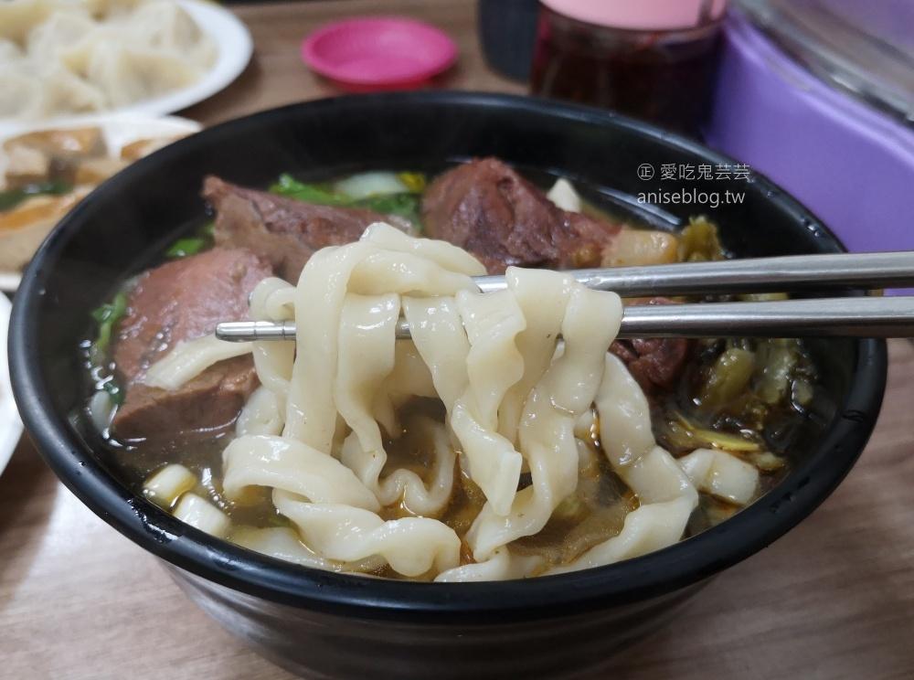 張記鍋貼牛肉麵,隱身小巷內的平價小吃,西門站中山堂旁美食(姊姊食記)