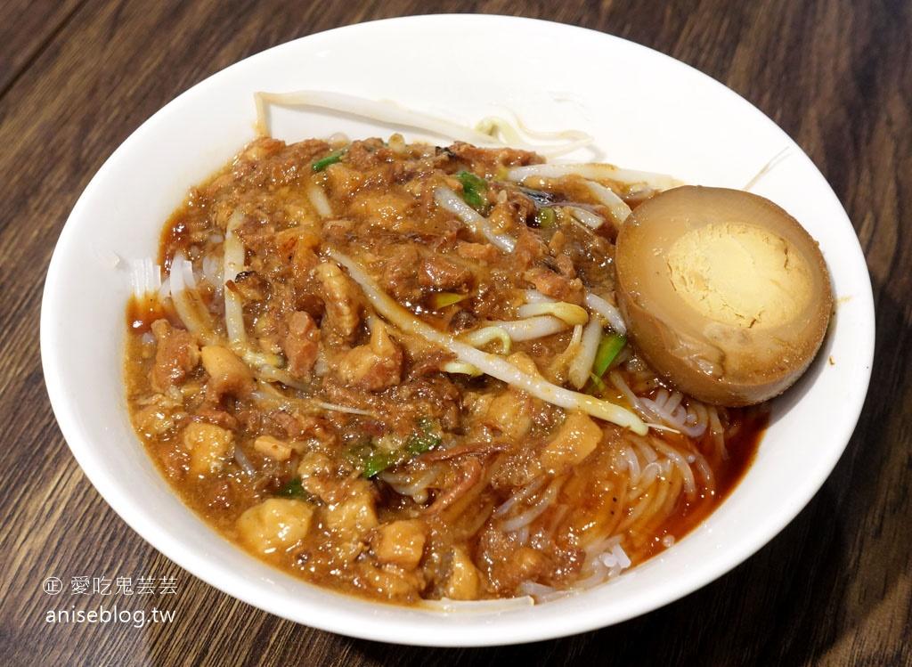 蘇媽媽湯圓通化店,來自埔里,最愛埔里米粉🤤