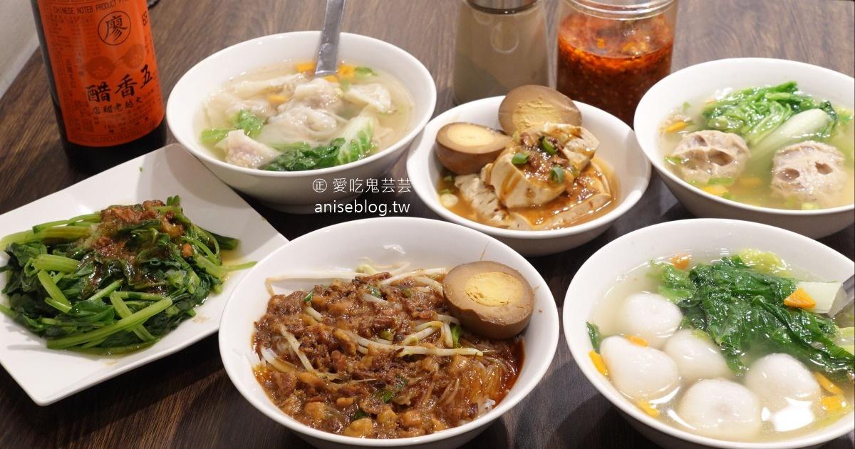 網站近期文章:蘇媽媽湯圓通化店,來自埔里,最愛埔里米粉🤤