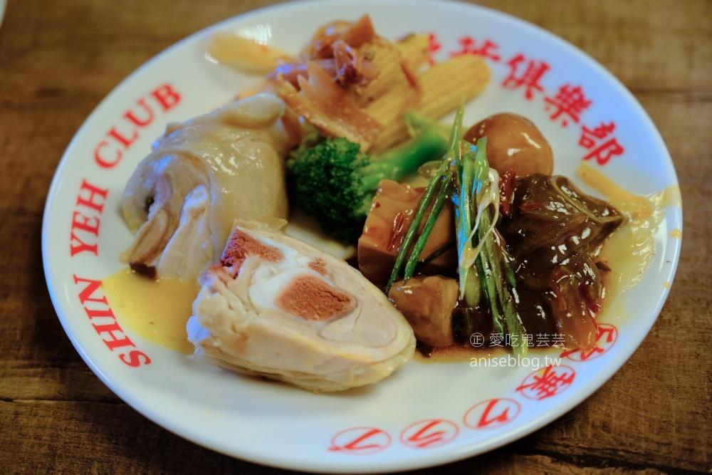 欣葉俱樂部,午餐Semi-Buffet台菜、師園鹽酥雞吃到飽,微風南山(姊姊食記)