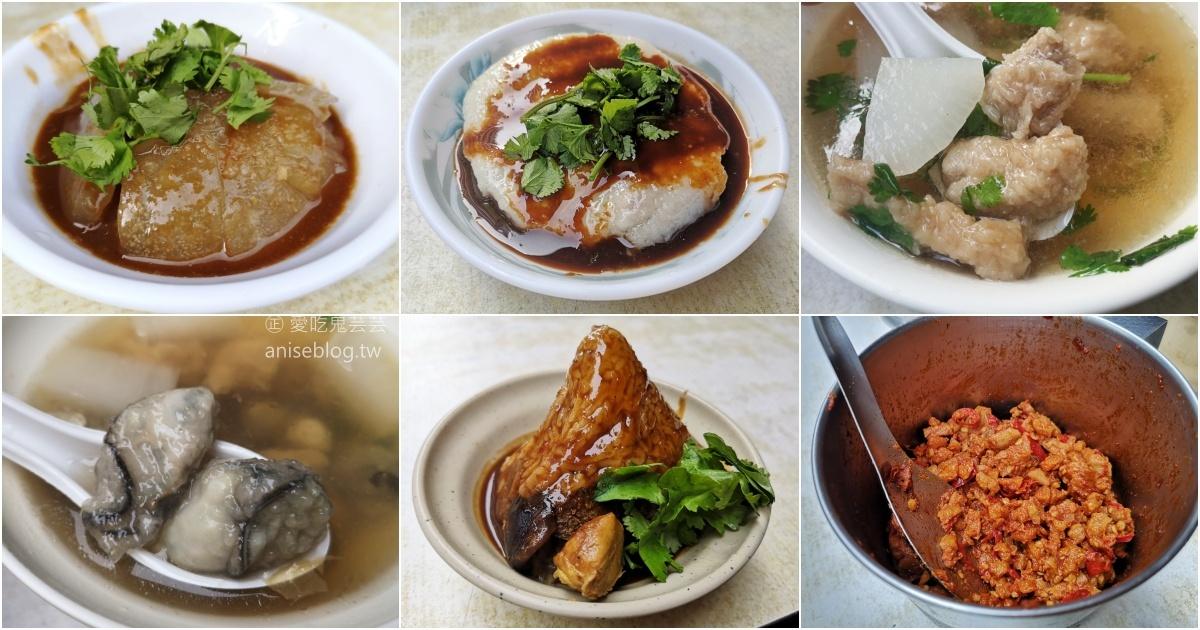 祖傳老店肉羹湯油粿,艋舺老街、萬華直興市場美食(姊姊食記) @愛吃鬼芸芸