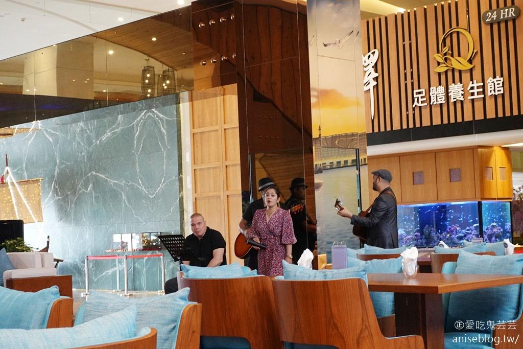 超豐盛雙人三層英式下午茶@澎湖福朋喜來登酒店藍洞餐廳