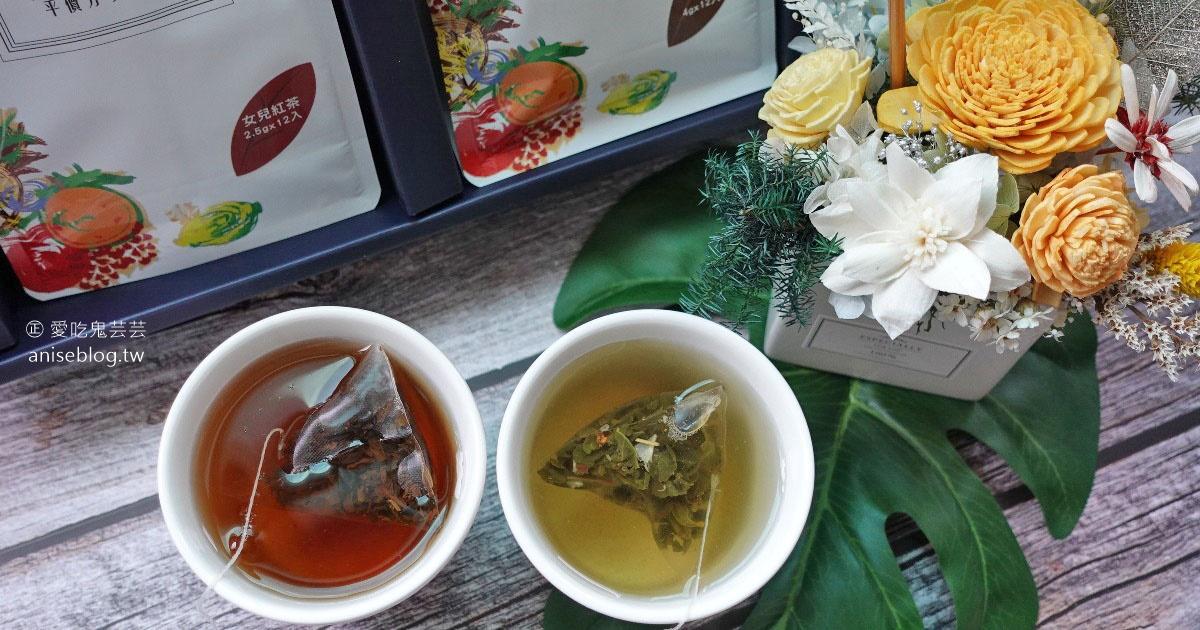 High Tea 母親節禮盒推薦,敬媽媽一杯香醇的好茶 @愛吃鬼芸芸