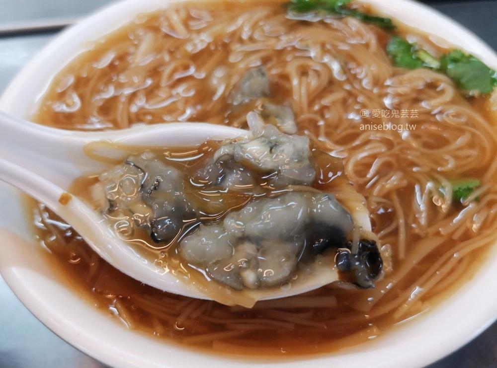永和宏麵線、肉圓、魷魚羹,永和竹林路巷弄隱藏美食(姊姊食記)