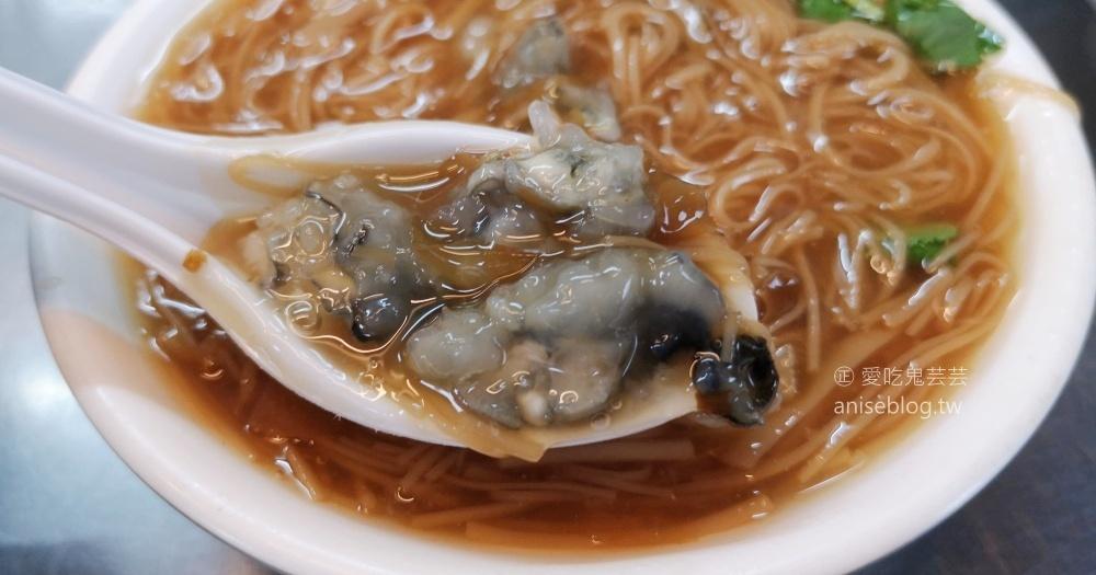 今日熱門文章:永和宏麵線、肉圓、魷魚羹,永和竹林路巷弄隱藏美食(姊姊食記)