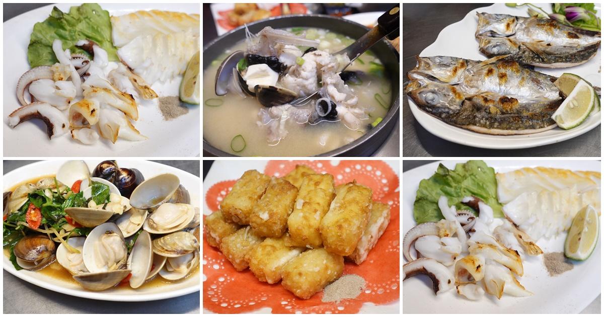 網站近期文章:來益海鮮,礁溪漁行海鮮燒烤