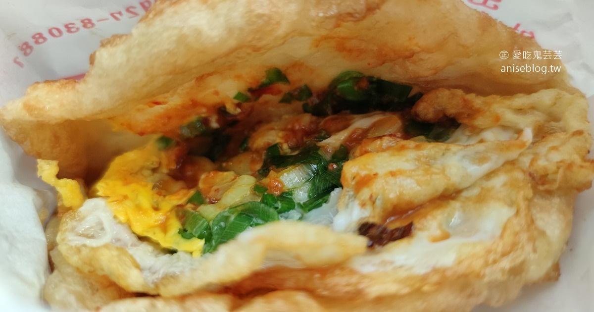 網站近期文章:冬山金珠蔥油餅,酥香Q彈的美味小吃