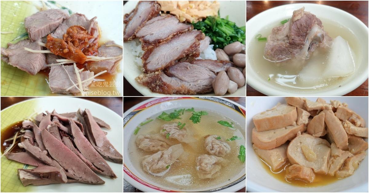 網站近期文章:艋舺一肥仔麵店,美味的紅燒肉、排骨湯,萬華美食(姊姊食記)