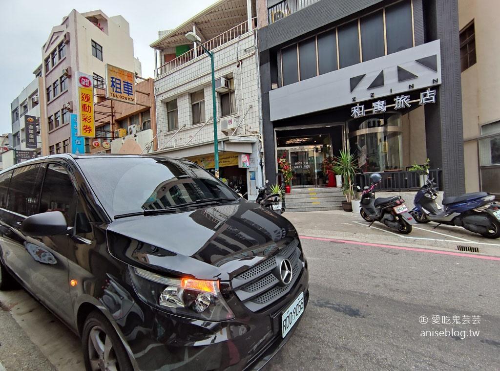 澎湖住宿推薦   和寓旅店,地理位置絕佳,附近都是小吃、可步行至碼頭