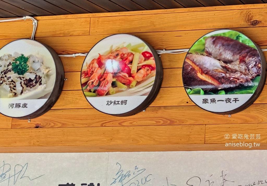 原味漁村小吃、小管麵線,鮮蚵小管肉燥飯超威!