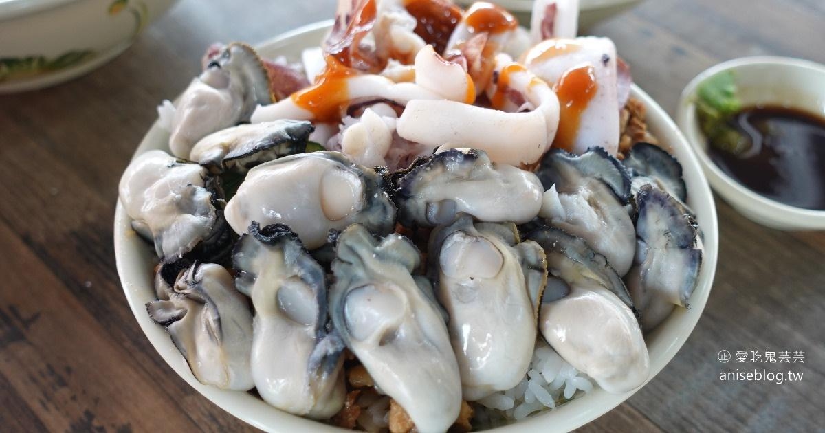 網站近期文章:原味漁村小吃、小管麵線,鮮蚵小管肉燥飯超威!