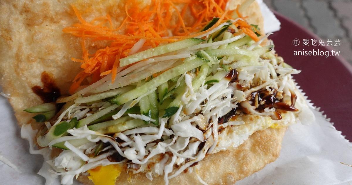 網站近期文章:澎湖小吃 | 郵局蔥油餅、蔬脆蛋餅,兩家觀光客、在地人都激推的小吃店