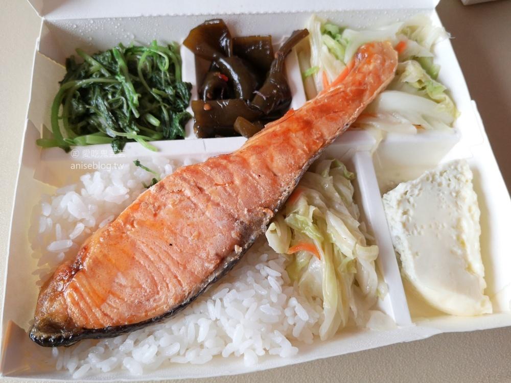 鰻鄉,烤鰻魚、烤雞腿、烤肉飯,中山雙連站便當美食(姊姊食記)
