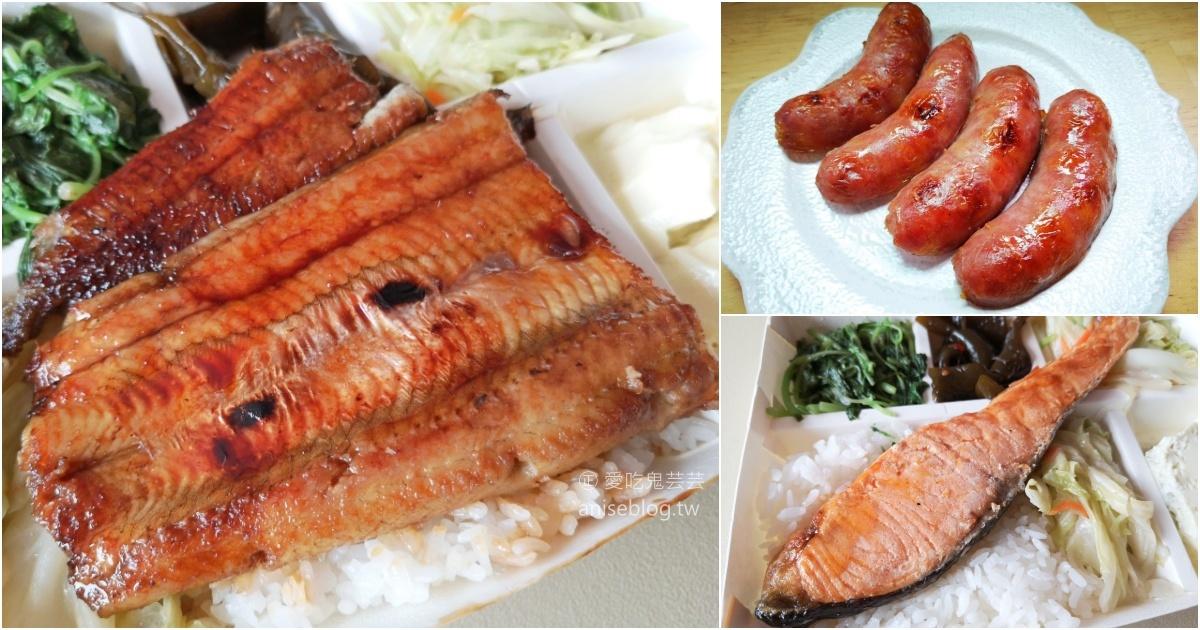 鰻鄉,烤鰻魚、烤雞腿、烤肉飯,中山雙連站便當美食(姊姊食記) @愛吃鬼芸芸