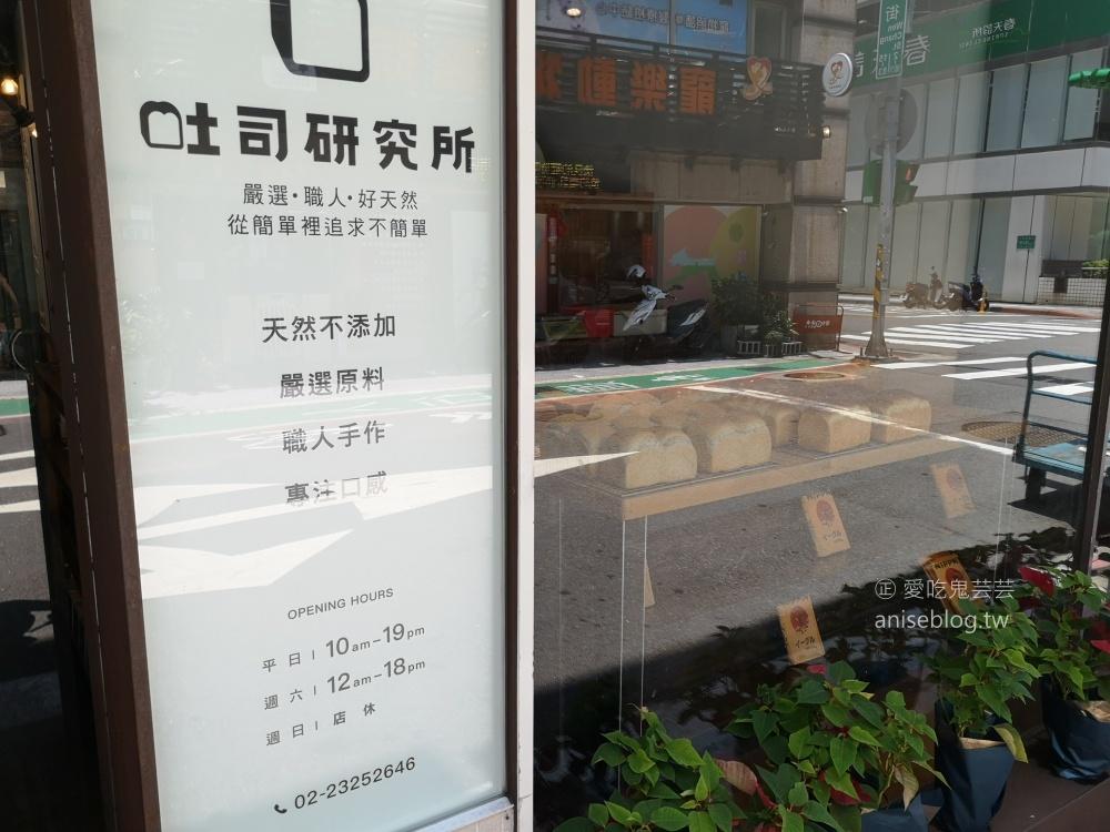 吐司研究所,隱藏巷弄間的烘焙店,捷運信義安和站美食(姊姊食記)