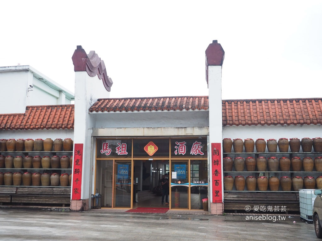 馬祖南竿 | 馬祖酒廠、鼎興行五彩魚丸、八八坑道
