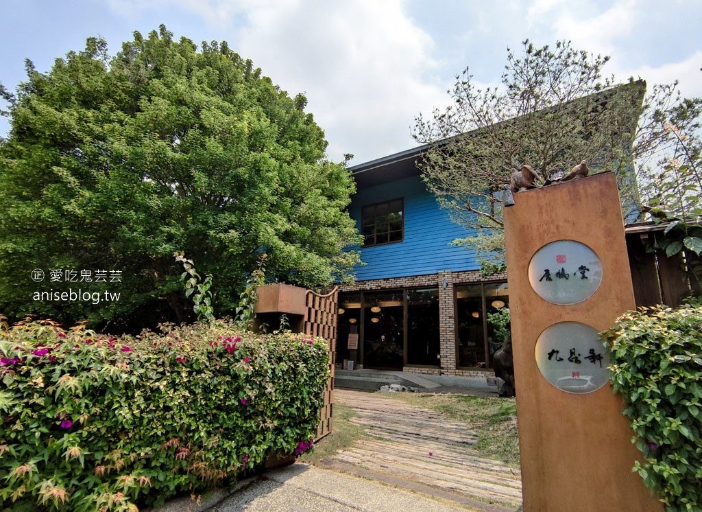 三義居鳩堂,可口客家料理+漂亮庭園