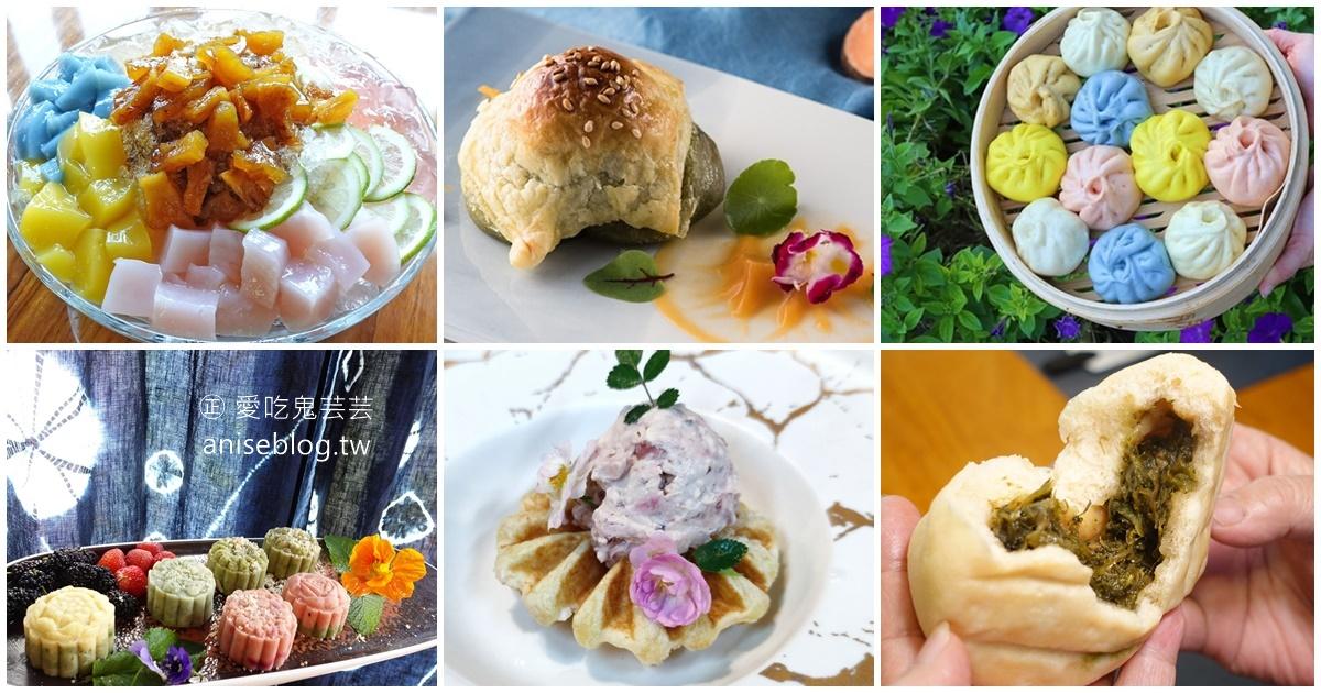 網站近期文章:卓也書園子@三義卓也小屋,酸菜包、客家小漢堡、鳳梨醬好評販賣中!(純素食)