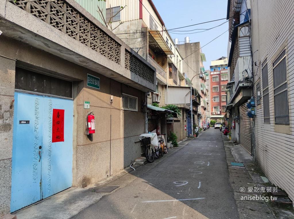 秋穗,桃園低調隱藏巷弄內的老宅甜點店