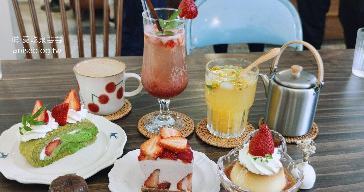 網站近期文章:秋穗,桃園低調隱藏巷弄內的老宅甜點店