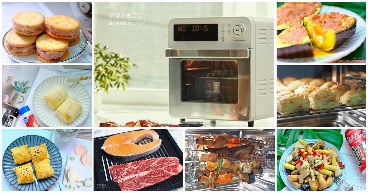 疫情期間讀者敲碗開團!韓國422inc Korea 最美氣炸烤箱,疫情特價中
