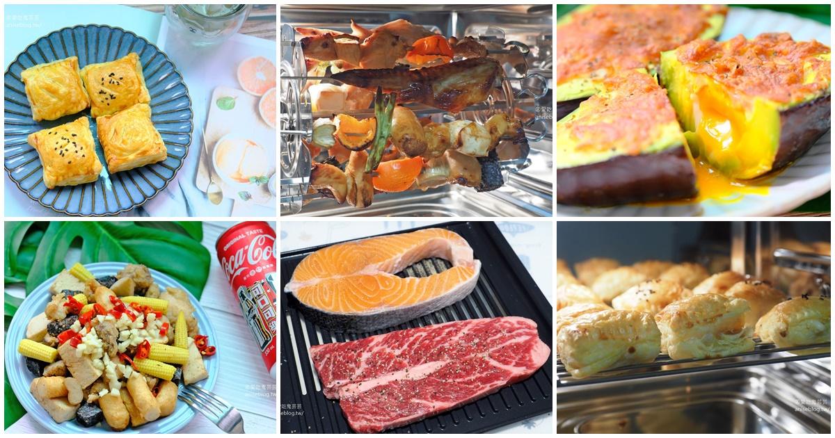 網站近期文章:疫情期間讀者敲碗開團!韓國422inc Korea 最美氣炸烤箱,疫情特價中