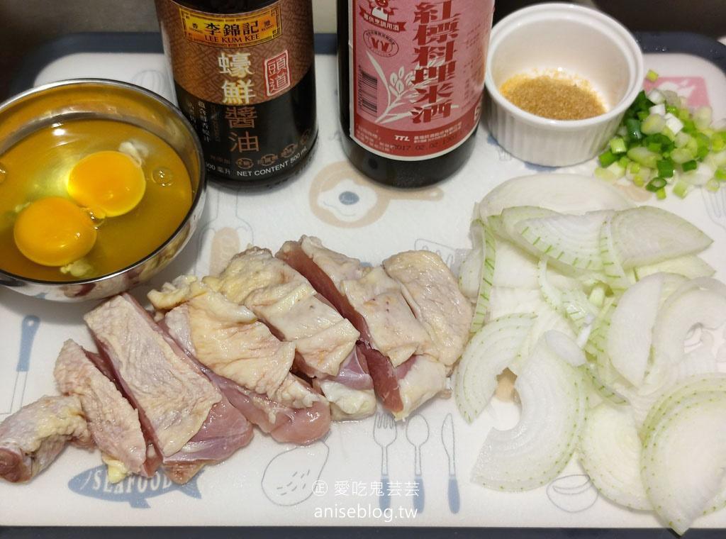 親子丼食譜,簡易台版10分鐘上桌