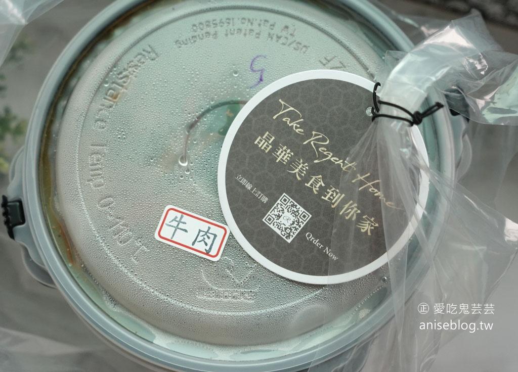 超值到無言!外帶自取只要 $187,台北晶華酒店超精緻可口便當,不訂可惜!文末還有厚切肋眼牛排哦!