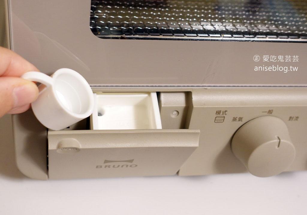 烤麵包神器-日本Bruno蒸氣烘焙烤箱!