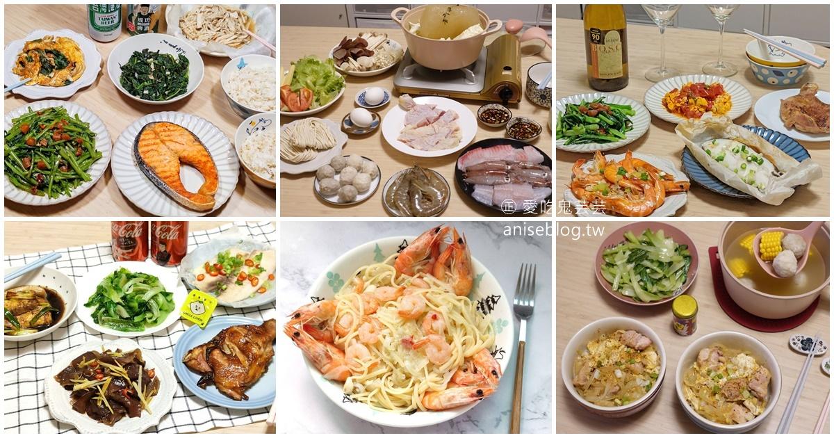 雞湯大叔 | 蔬菜箱+嚴選海陸+雞湯包+雞蛋,各式食材超值新鮮,雙北指定區域,今天訂明天到! @愛吃鬼芸芸
