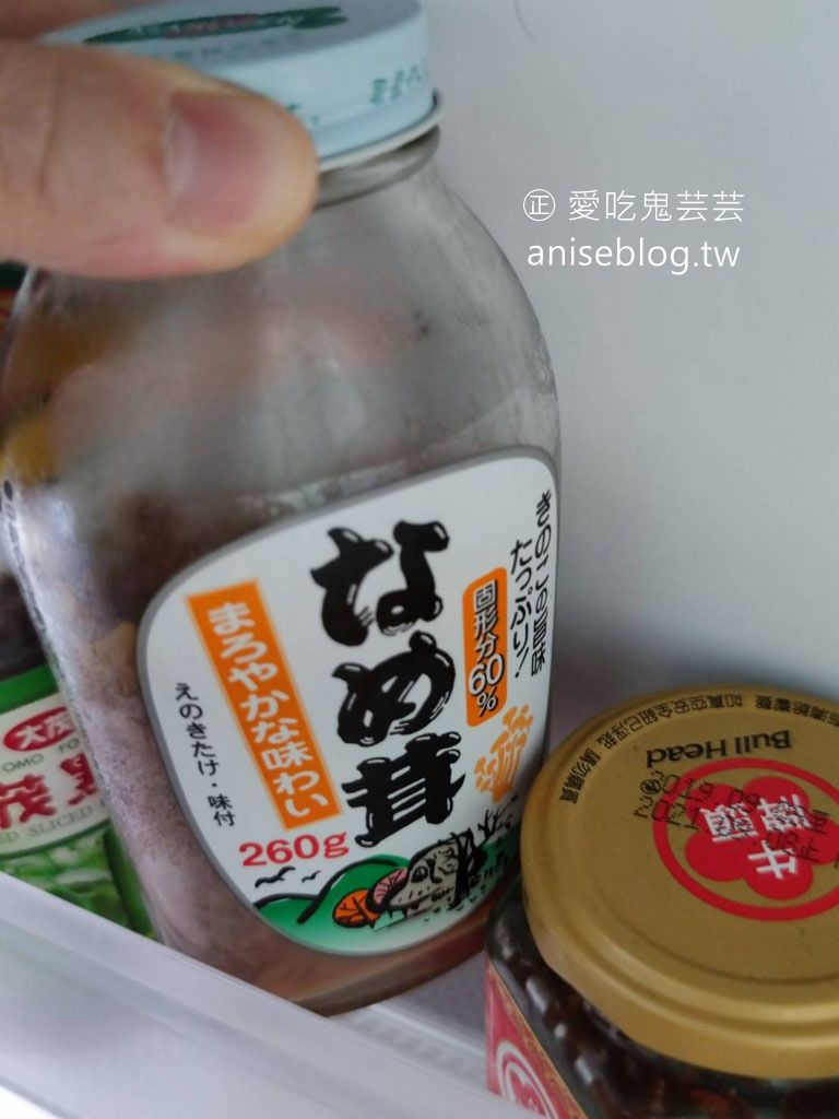 超下飯百菇醬食譜/菇菇醬/罐頭菇菇,原來這麼簡單啊!