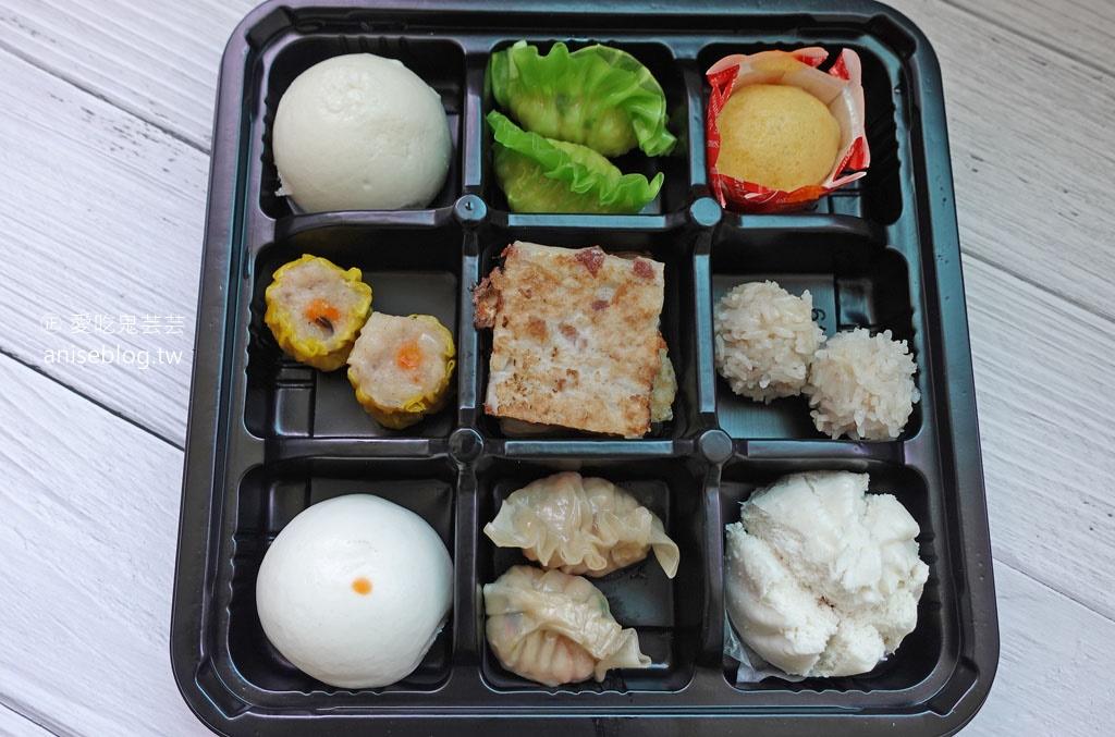 福華珍珠坊,超人氣九宮格x3 粵菜港點27品,外帶自取88折,每日限量50份!