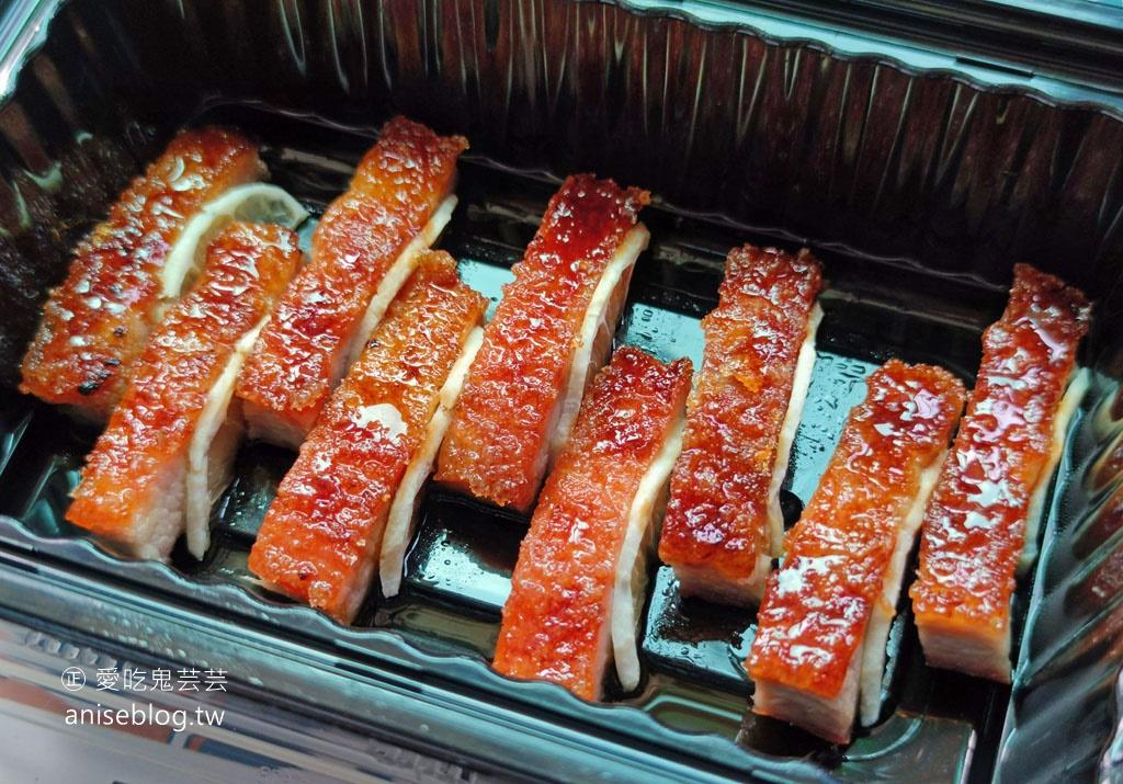 世貿名人坊外帶烤鴨保持烤鴨皮的脆度好厲害👍,最低47折起