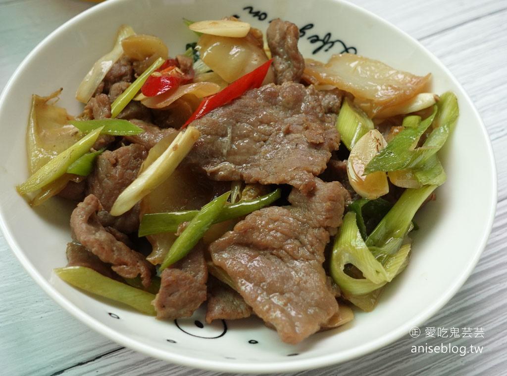 南村|私廚‧小酒棧,超可口防疫菜單,超低價 $188起!(含菜單)