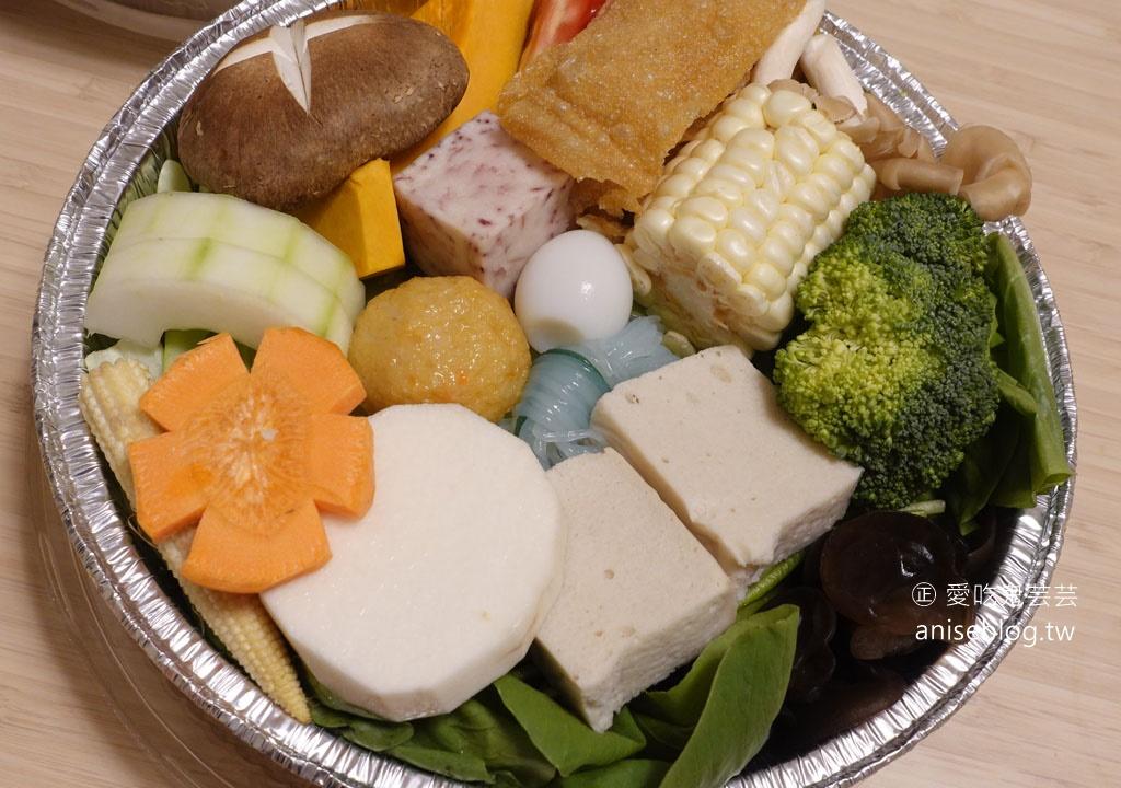 味之町火鍋,外帶帝王蟹、肉類吃滿滿,線上開火鍋趴,好華麗好嗨!