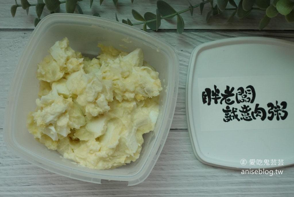 胖老闆誠意粥,南京松江之神秘深夜食堂