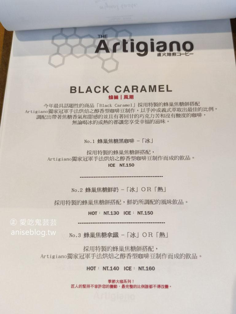 艾奇諾咖啡artigiano,高雄國際咖啡烘豆冠軍,蜂巢焦糖咖啡好厲害!@駁二特區