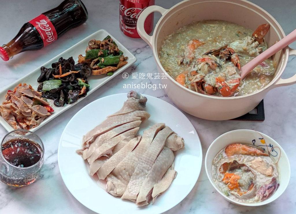 金山大碗螃蟹澎湃海陸包 | 海鮮粥&去骨油雞腿&經典配菜