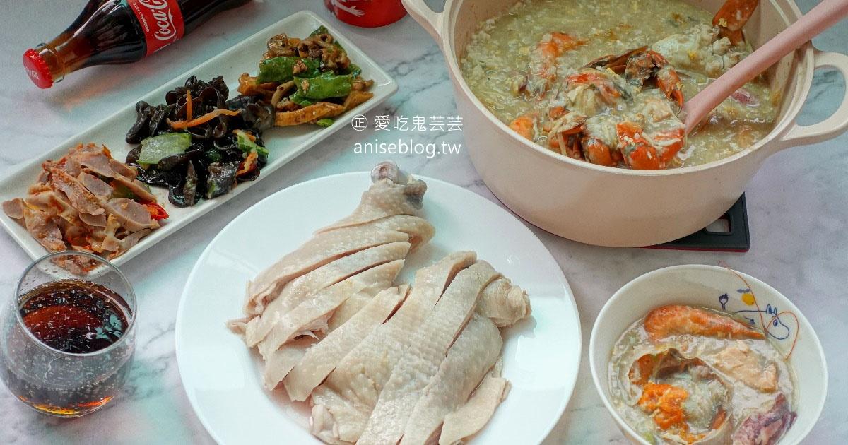 今日熱門文章:金山大碗螃蟹澎湃海陸包 | 海鮮粥&去骨油雞腿&經典配菜