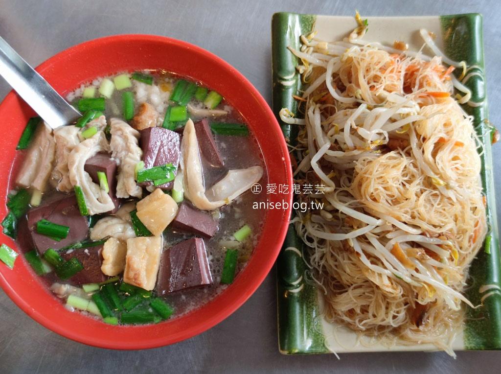 益仔古早味米粉炒、豬血湯,台南的古早味小吃 @愛吃鬼芸芸