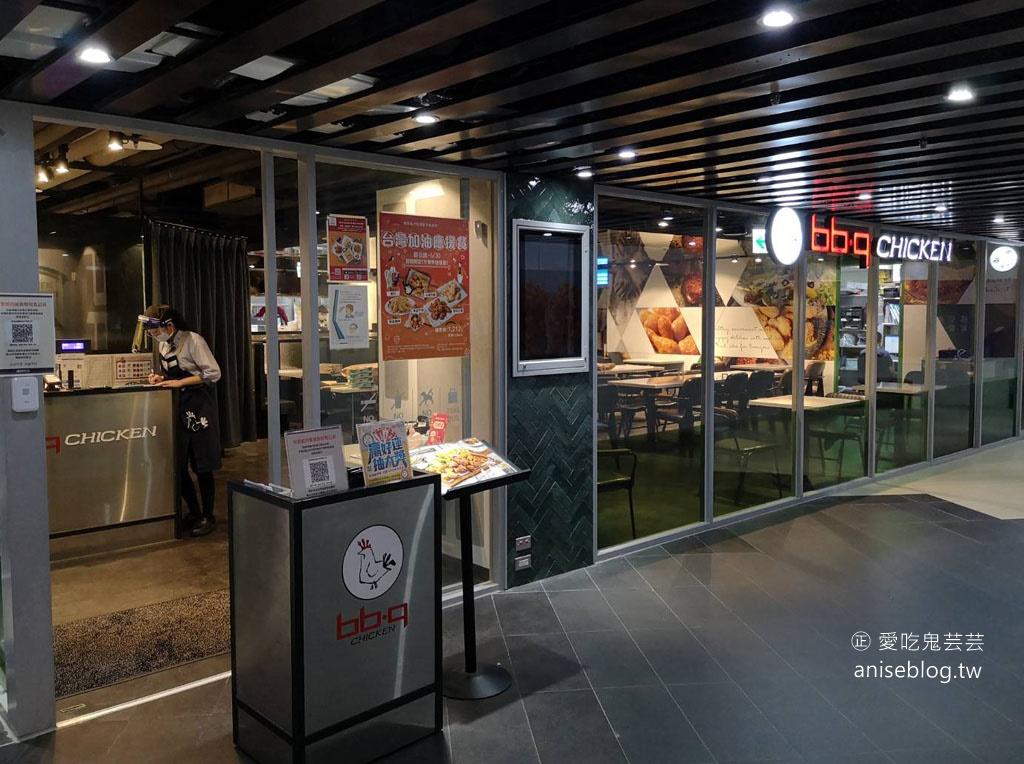 bb.q CHICKEN Taiwan慶城店