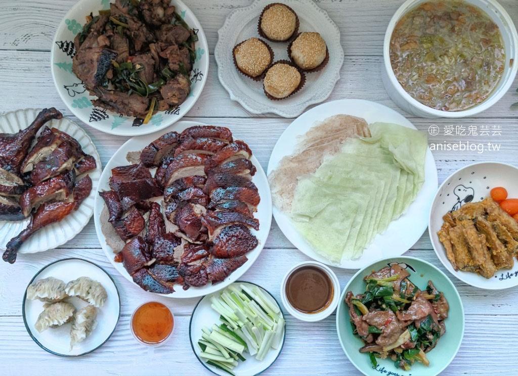 華國大飯店帝國會館外帶烤鴨,一鴨四吃 $1,880,超值又美味!