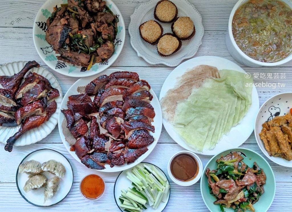 華國大飯店帝國會館外帶烤鴨,一鴨四吃 $1,880,超值又美味! @愛吃鬼芸芸