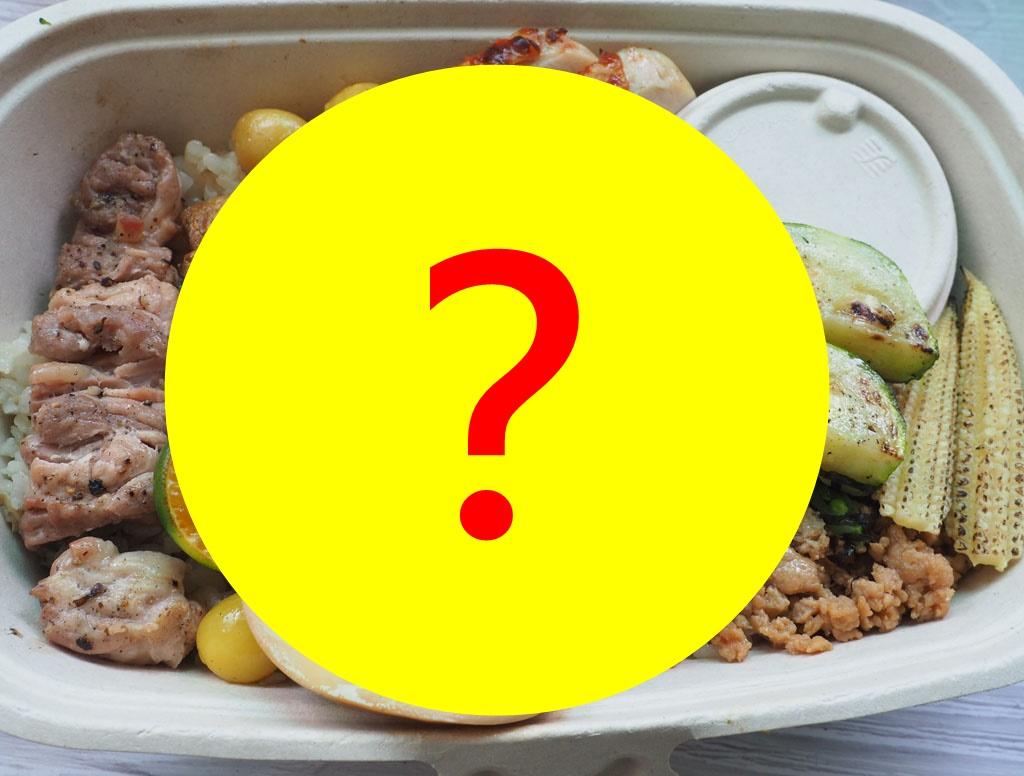 鳥哲招牌燒鳥便當每日限定20個+不知道會吃到什麼的「盲盒餐食」,打開會是…..? @愛吃鬼芸芸