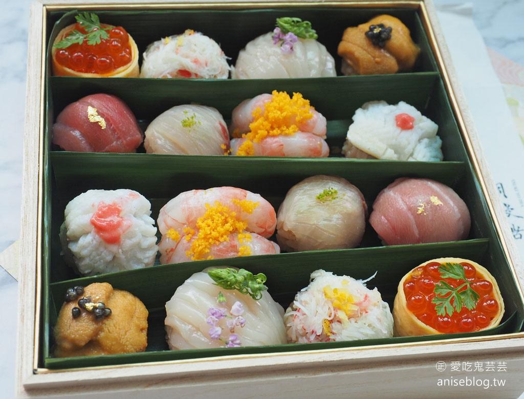 月夜岩 | 精緻小巧京都手毬壽司「雅」、蟹壽司便當(鱈場蟹+松葉蟹)