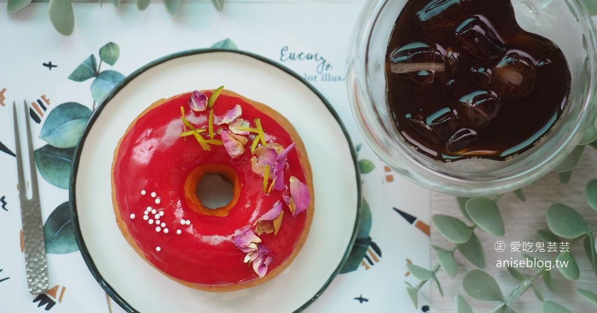 網站近期文章:ABCD . A Better Coffee & Doughnut (ABCD甜甜圈),漂亮又可口的甜甜圈