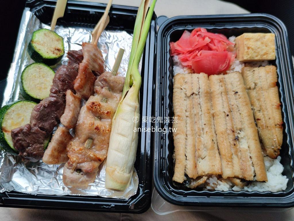 「土用丑日」吃鰻魚日!板前屋白燒鰻和串燒👍