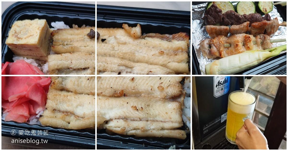 網站近期文章:「土用丑日」吃鰻魚日!板前屋白燒鰻和串燒👍