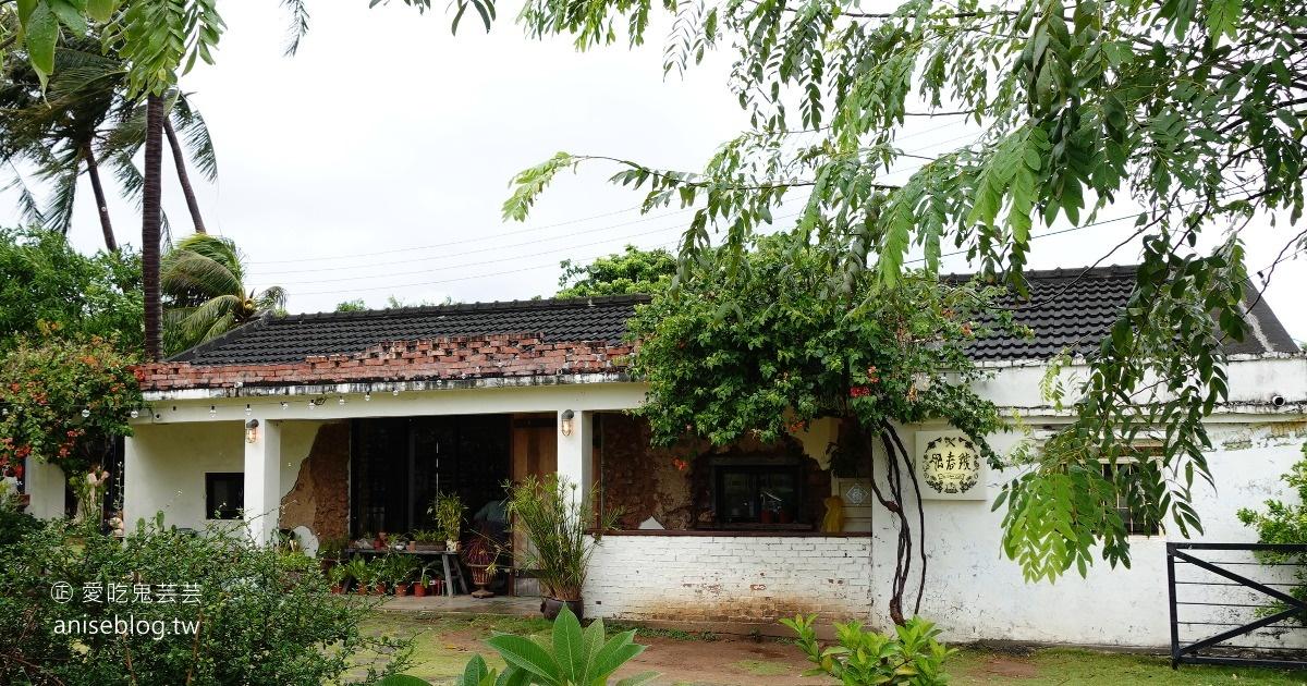 網站近期文章:恆春老屋咖啡 | 肥春號,充滿綠意的幽靜咖啡廳