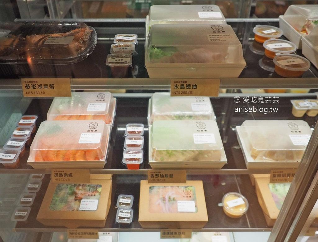 神旺大飯店外帶美食超市速速購,品項又多又划算,要吃大餐也是可以的!8/3開始開放內用囉~